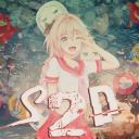 S2D Small Banner