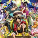 One Piece Across the seas [RP] Small Banner