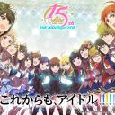Idolm@ster Canada Small Banner