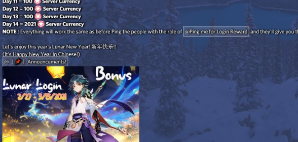 All that Glitter's New year Event