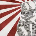 Mother Russia Small Banner