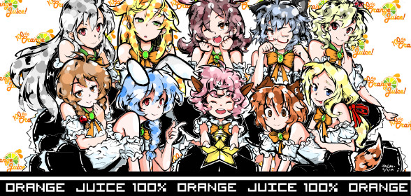 May Update and 100% Orange Juice Giveaway