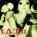 t.A.T.u. - The Wrong Lane Small Banner