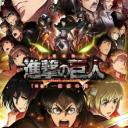 Devils Of Paradis (AOT) Small Banner