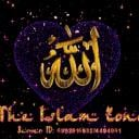The Islam Zone Small Banner