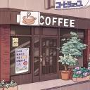 The Coffee Shop Small Banner