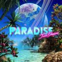 The Island Of Paradise Small Banner